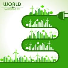 绿色城市矢量背景
