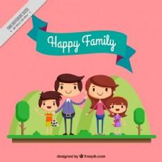 幸福家庭的可爱形象