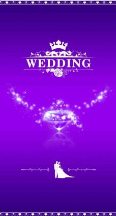 皇冠钻石紫色背景psd素材