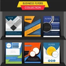 设置六个不同的业务传单或模板设计与空间添加您的图片