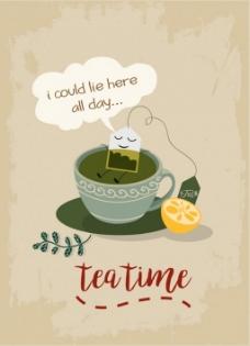 可爱茶矢量图