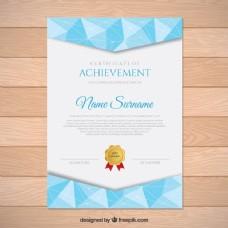 蓝色几何图形成就证书