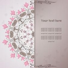 信纸条纹粉灰色花纹VI卡片矢量