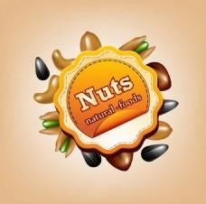 各种坚果天然食品广告背景图