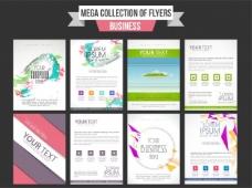 收集创意专业传单或模板设计,为您的业务报告和演示文稿