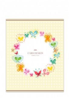 黄色蝴蝶装饰图案