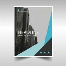 浅蓝色创意年度报告书封面模板