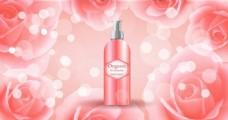 玫瑰花护肤品背景图