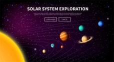 太阳系海报背景图片