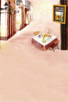 粉色卡通街道餐桌H5背景