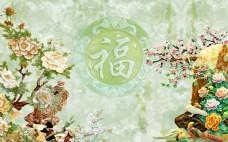 福字玉雕背景墙设计