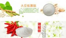 淡雅风格banner淘宝电商海报