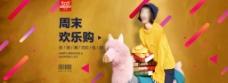 淘宝天猫夏季时尚女装海报模板