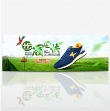 淘宝电商清新运动鞋全屏海报PSD模版banner