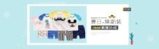 淘宝天猫夏季促销童装服装海报设计活动海报