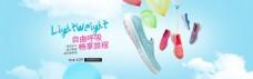 彩色运动鞋夏季海报