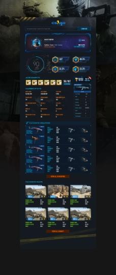 游戏UI界面设计