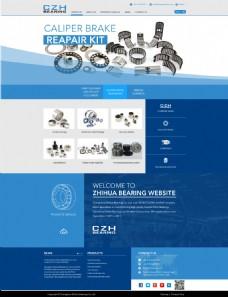 首页设计 营销网站 网站设计 企业网站