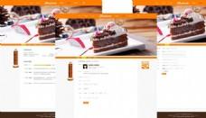 甜品店网页设计-账户