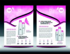 紫色护肤品画册图片