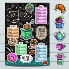 下午茶咖啡店烘焙面包海报菜单矢量素材