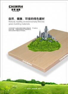 志华展厅广告3