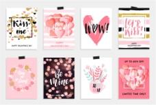 爱情卡通花朵动物矢量卡片合集