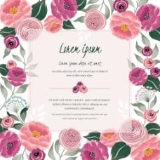 粉玫瑰水彩唯美婚庆请柬卡片矢量