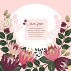 半圆粉色请柬高清邀请卡片海报矢量设计素材