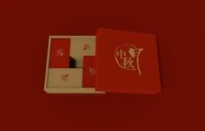 牛皮纸月饼盒