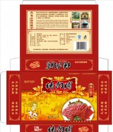猪肉脯包装盒平面展开图