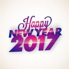 紫色背景新年快乐背景