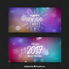 多彩的新年横幅和背景虚化效果