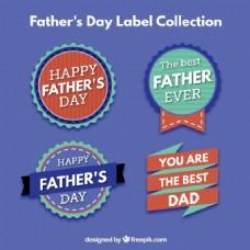 老式父亲节标签平面设计