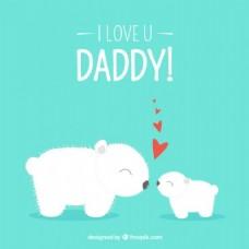 北极熊父亲节贺卡