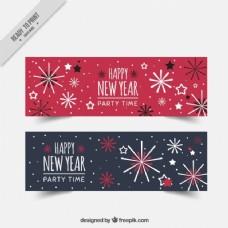 新年新年烟火横幅