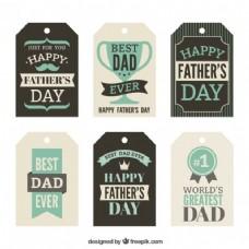 父亲节的标记
