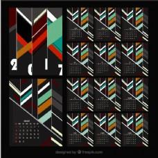 2016带条纹的抽象日历模板