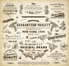 标签印刷的经典集合类型