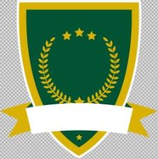 绿色毕业主题标签免抠png透明图层素材