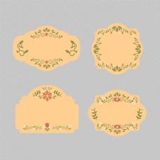 复古花卉边框免抠png透明图层素材