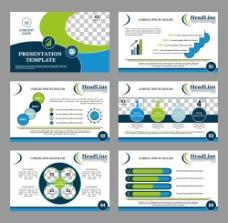 蓝绿商务PPT图表图片