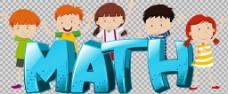 卡通艺术字学生小孩免抠png透明图层素材