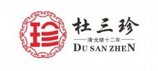 杜三珍logo