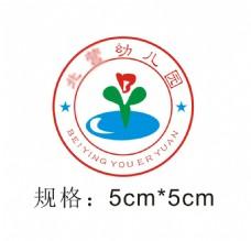 北营幼儿园园徽logo