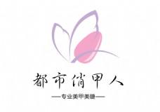 时尚美甲品牌logo设计