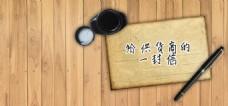 邀请函banner背景