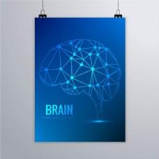 带有几何头脑的蓝色手册
