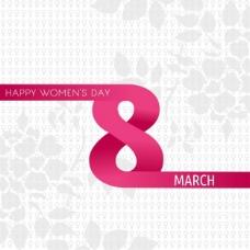 3月8日,妇女节