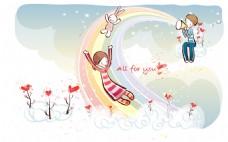 卡通彩虹上的情侣背景图